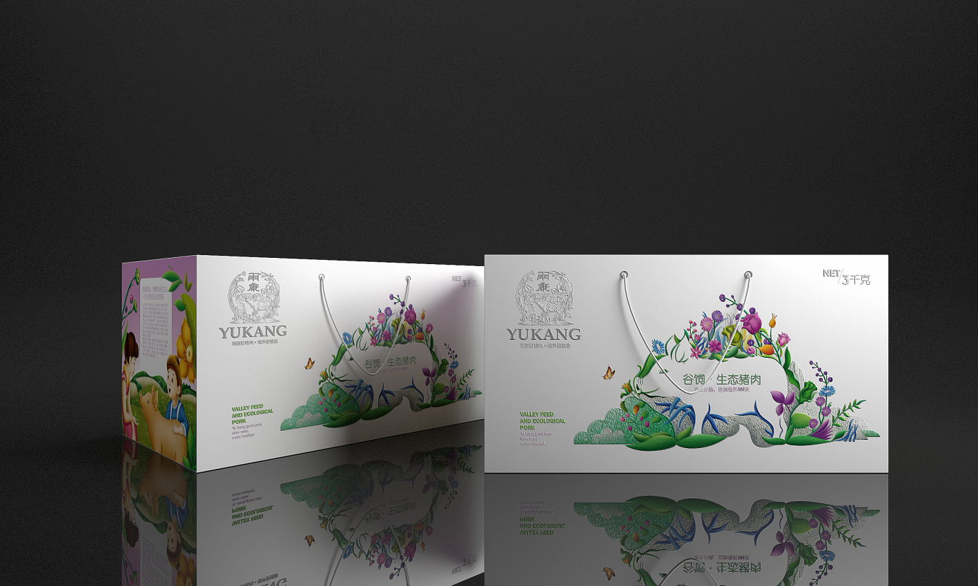 创意椅子论+�\_雨康谷饲生态猪肉_徐桂亮品牌设计【官方网站】衡水设计公司