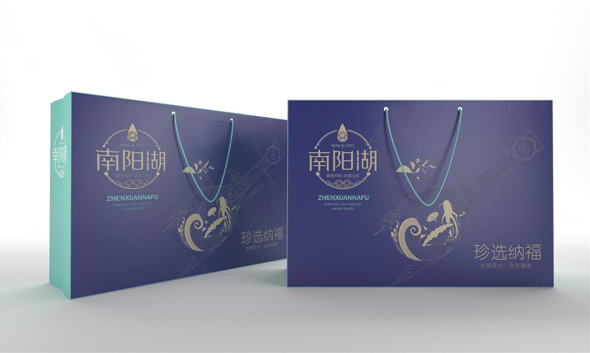 自然堂官方网站囹�a_南阳湖湖产品_徐桂亮品牌设计【官方网站】衡水设计公司,衡水